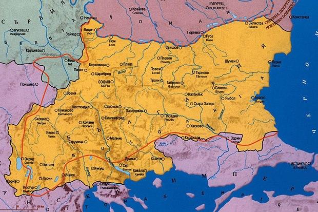 Резултат с изображение за Българската екзархия
